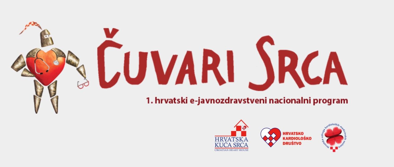 ccuvari-srca-program