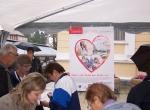 dan-srca-2012-karlovac