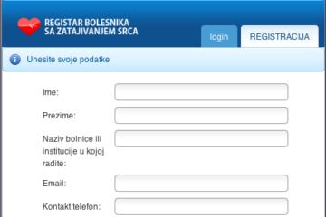 registracija1