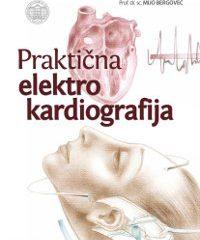 elektrokardiografija-kniga