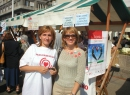 Svjetski Dan Srca 2006