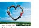svjetski-dan-srca-2007-plakat