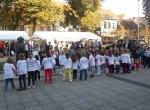 Dan srca 2014 Karlovac